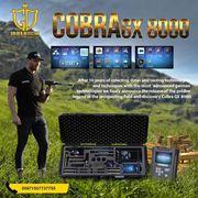 COBRA GX 8000 6 SYSTEM METAL,  GOLD ETC. LOCATOR